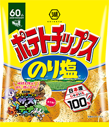 Potato Chips Salt & Seaweed